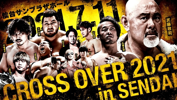 Pro Wrestling NOAH Cross Over 2021 in Sendai (July 11) Results & Review