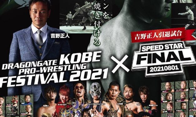 Dragongate Kobe Pro Wrestling Festival 2021/Speed Star Final (July 31 – August 1) Preview and Predictions