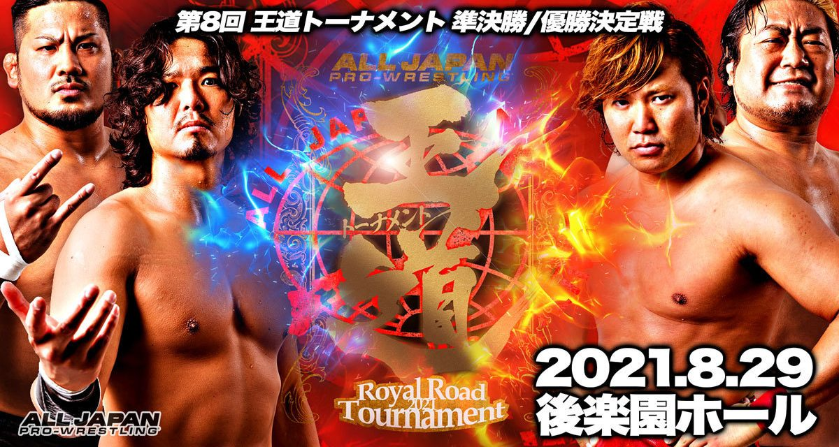 AJPW Royal Road Tournament (August 29) Results & Review