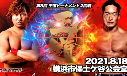 AJPW Royal Road Tournament 2021 – Night 2 Results & Review