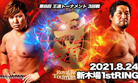 AJPW Royal Road Tournament 2021 (August 24) Results & Review