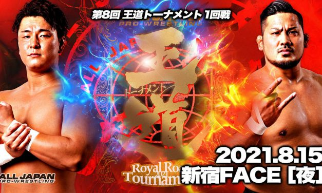 AJPW Royal Road Tournament 2021 (August 15) Results & Review