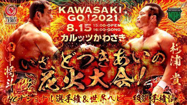 Pro-Wrestling NOAH Kawasaki, Go! 2021 (August 15) Results & Review