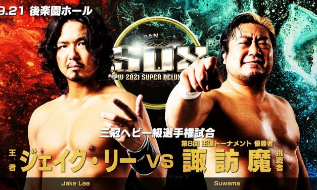 AJPW Super Deluxe Series 2021 (September 21) Results & Review