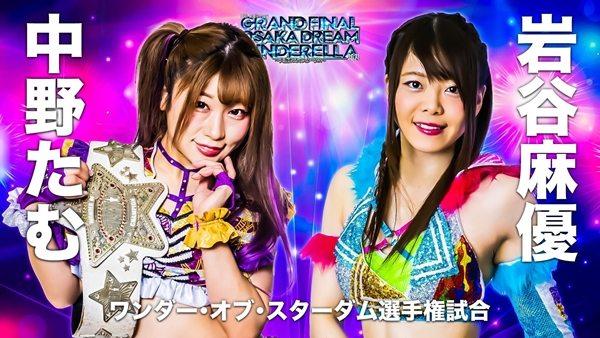 Tam Nakano vs Mayu Iwatani Is Not The Main Event?